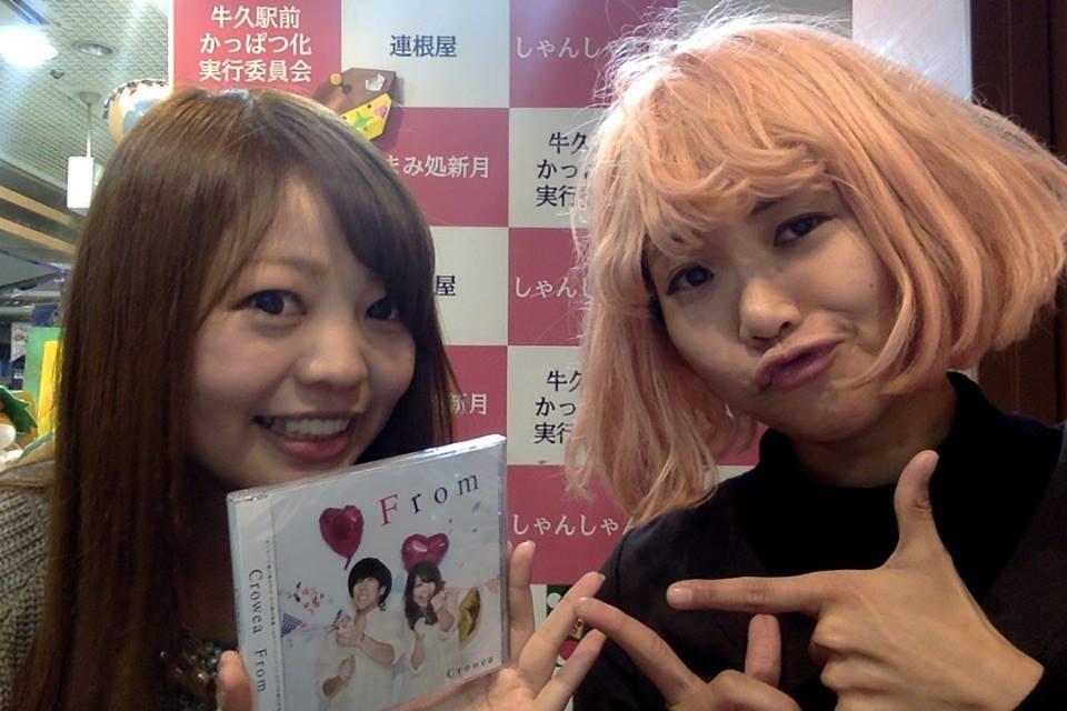 [ 2014/11/4 ]♡ちゃんみよTV #586♡ゲスト お休み