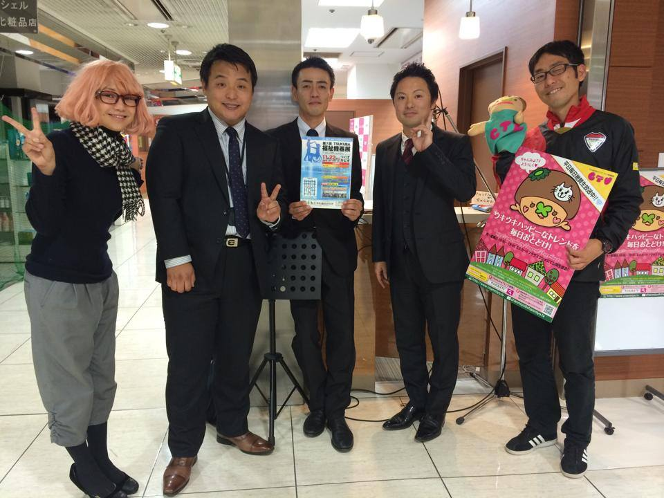 [ 2014/11/5 ]♡ちゃんみよTV #587♡ゲスト 横張さん&出井さん&志賀さん
