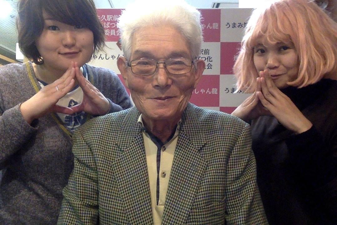 [ 2014/11/7 ]♡ちゃんみよTV #589♡ゲスト 高松求さん