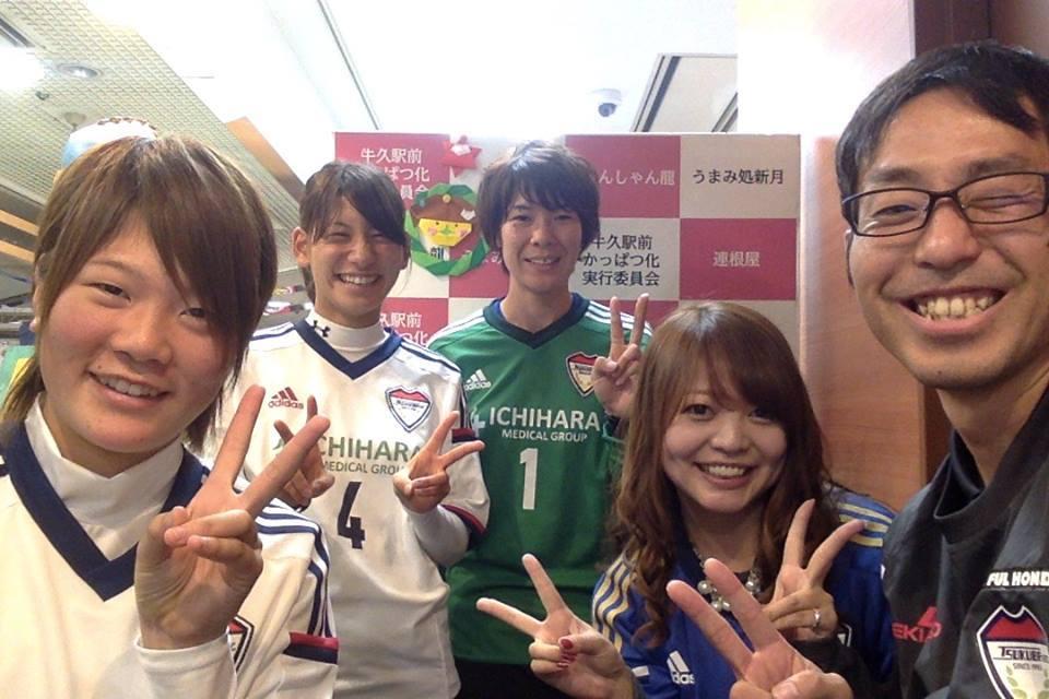[ 2014/11/12 ]♡ちゃんみよTV #592♡ゲスト しほ選手&かなほ選手&しょうこ選手