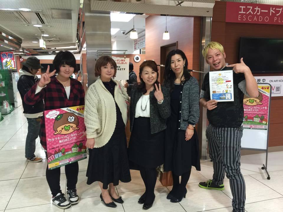 [ 2014/11/13 ]♡ちゃんみよTV #593♡ゲスト 會田さん&飯野さん&本母さん