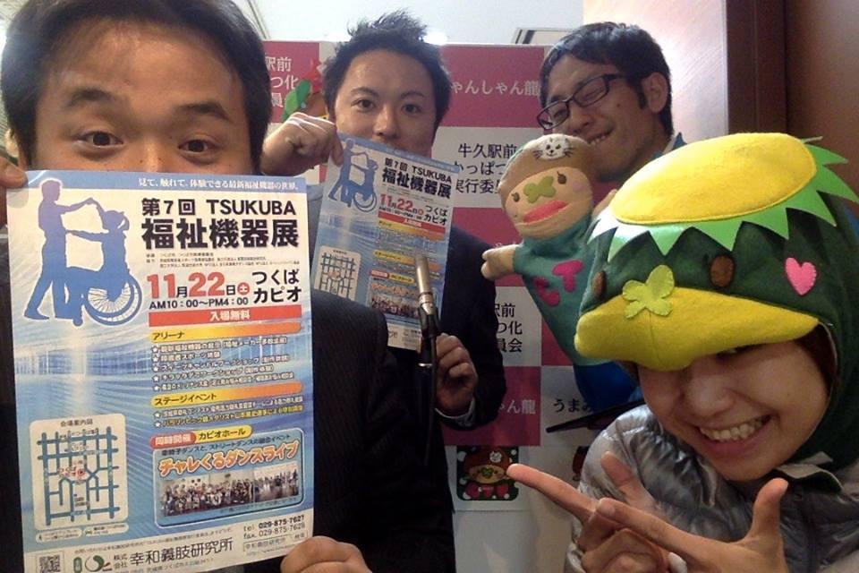 [ 2014/11/19 ]♡ちゃんみよTV #597♡ゲスト 横張さん&志賀さん
