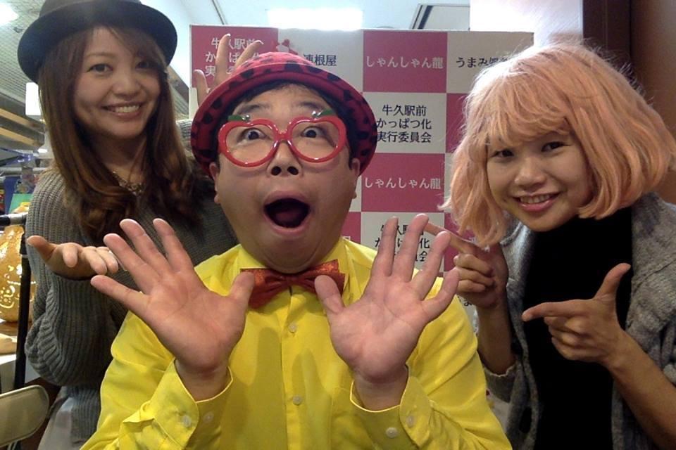 [ 2014/11/25 ]♡ちゃんみよTV #600♡ゲスト 印度の林檎さん