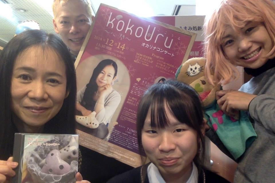 [ 2014/11/27 ]♡ちゃんみよTV #602♡ゲスト TOMORIN&宣伝隊長MAMIRIN