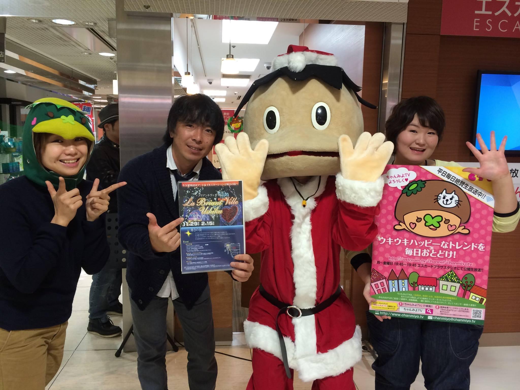 [ 2014/11/28 ]♡ちゃんみよTV #603♡ゲスト 山田進実行委員長&キューちゃん