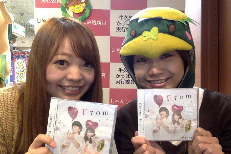 [ 2014/12/2 ]♡ちゃんみよTV #605♡ゲスト お休み