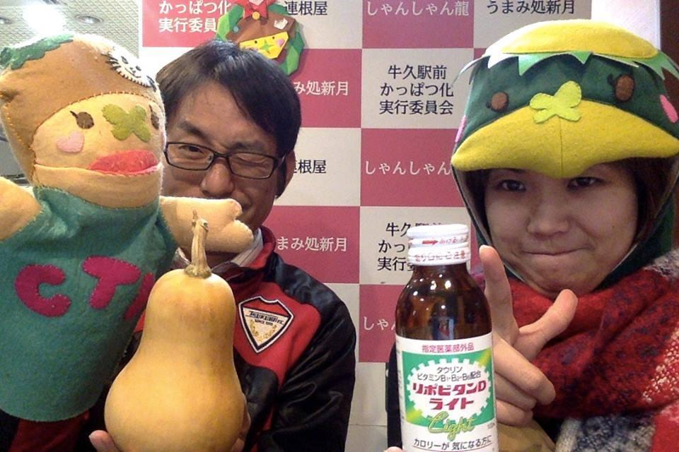 [ 2014/12/3 ]♡ちゃんみよTV #606♡ゲスト お休み