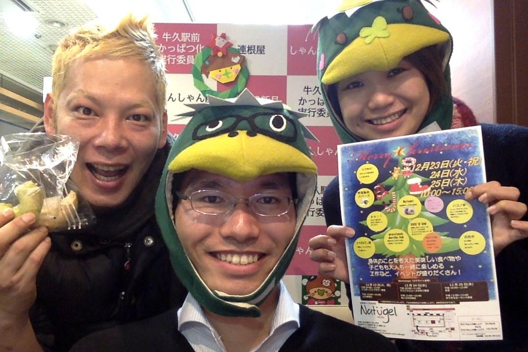 [ 2014/12/4 ]♡ちゃんみよTV #607♡ゲスト 桑名大輔さん