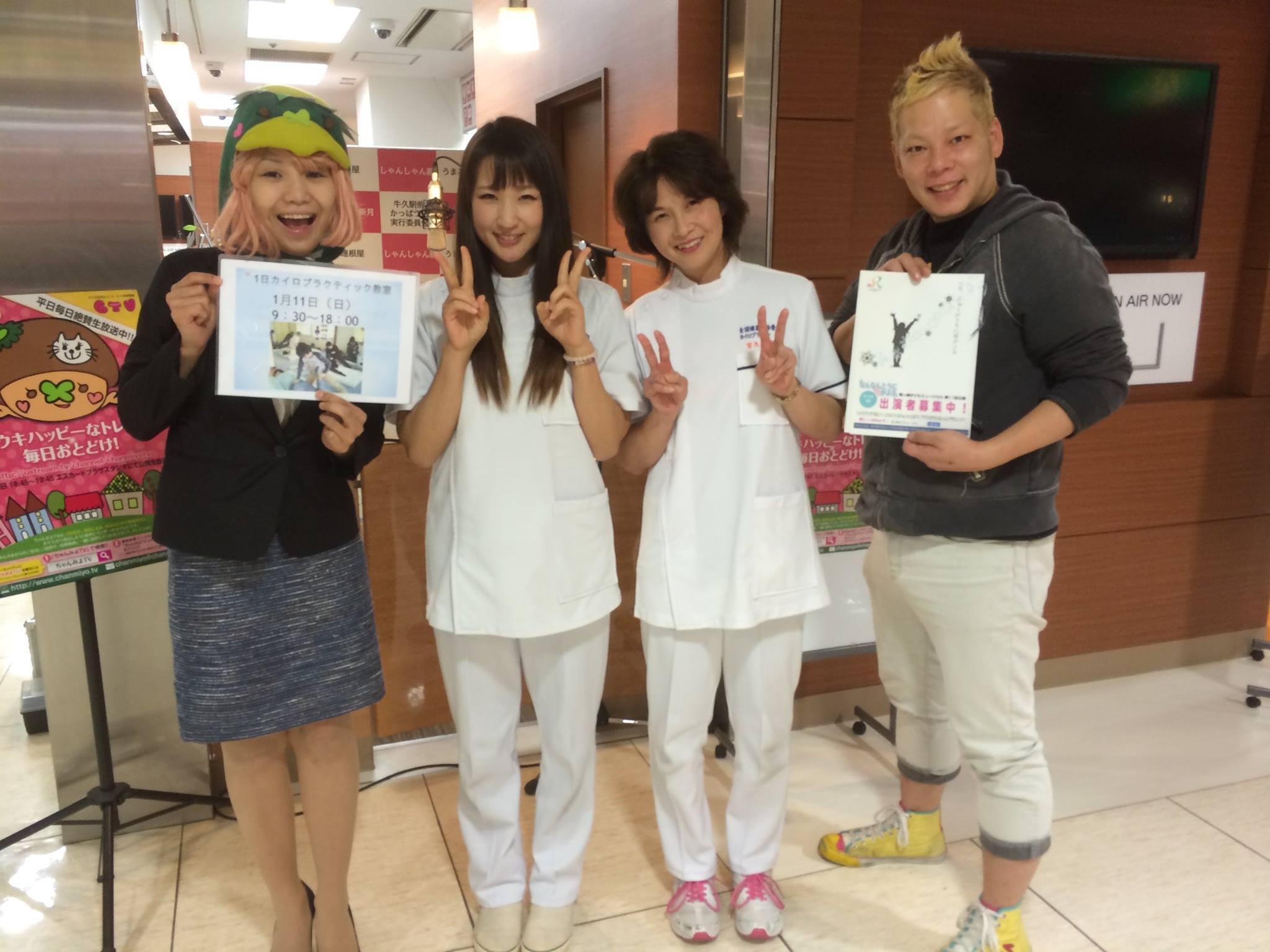 [ 2014/12/11 ]♡ちゃんみよTV #612♡ゲスト 進藤智子さん&宮久保昭子さん