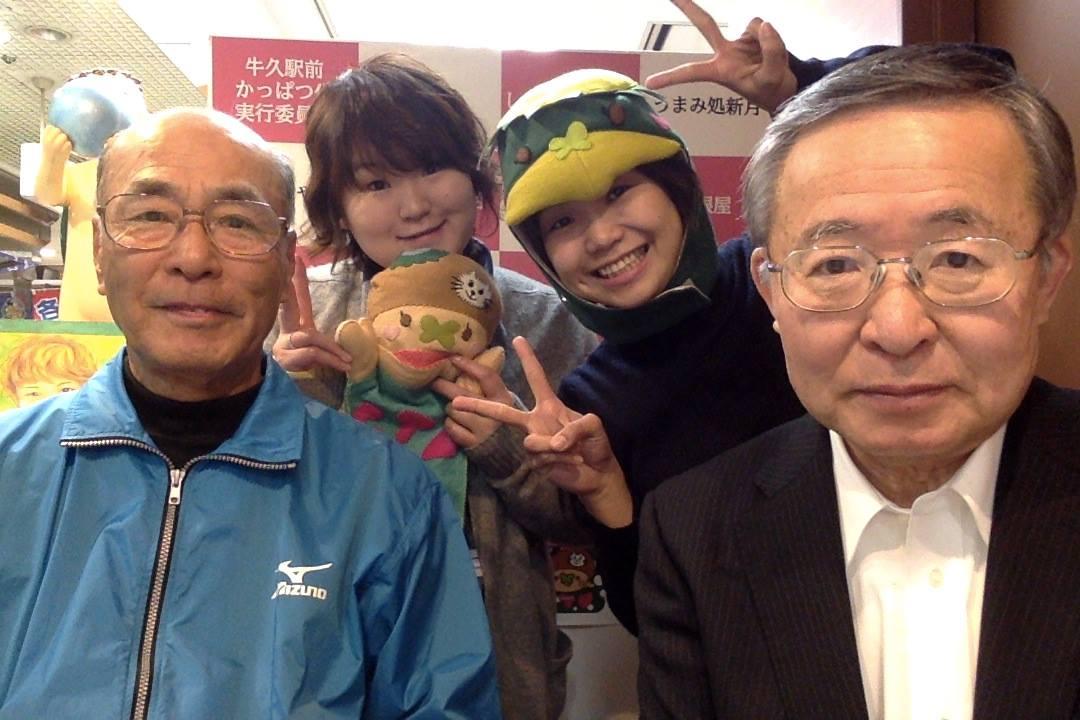 [ 2014/12/12 ]♡ちゃんみよTV #613♡ゲスト 村松さん&細貝さん