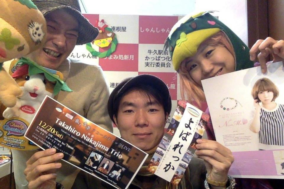[ 2014/12/15 ]♡ちゃんみよTV #614♡ゲスト 若林和浩さん