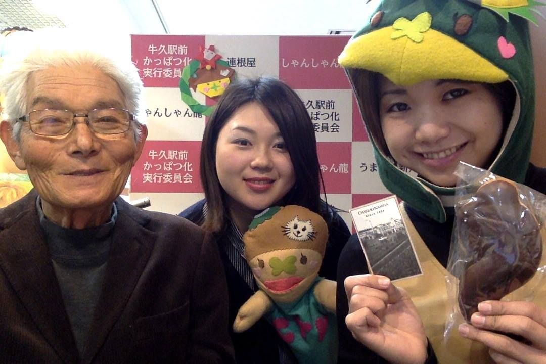 [ 2014/12/19 ]♡ちゃんみよTV #618♡ゲスト 高松求さん