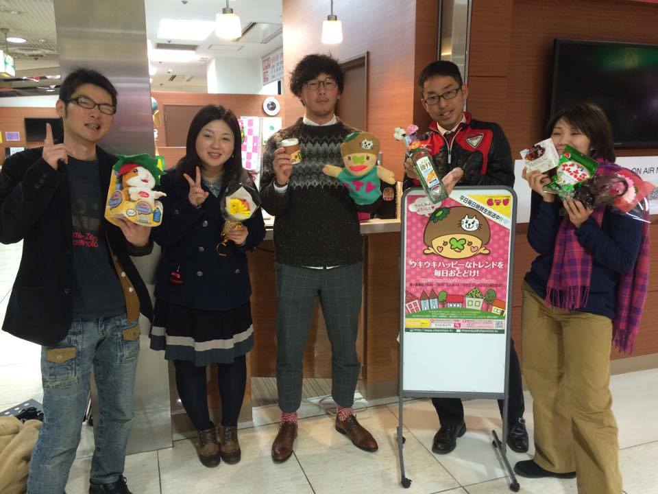 [ 2014/12/24 ]♡ちゃんみよTV #620♡ゲスト 林田洋平さん