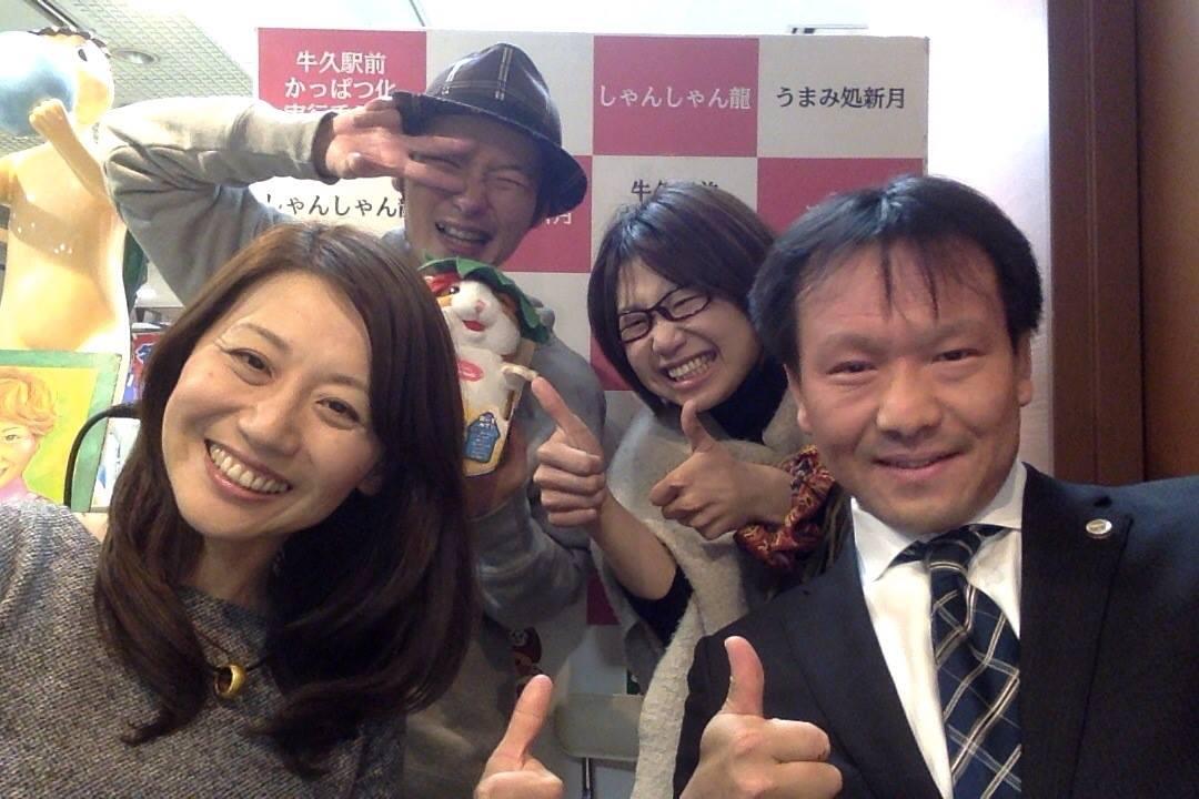 [ 2015/1/19 ]♡ちゃんみよTV #629♡ゲスト 堀越弁護士&木村さおりさん