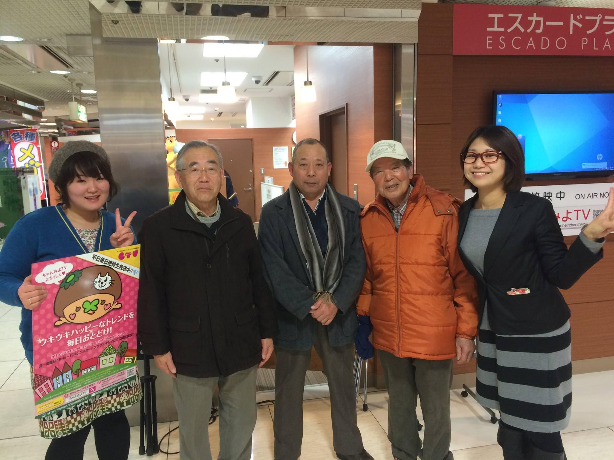 [ 2015/1/30 ]♡ちゃんみよTV #638♡ゲスト 坪田豊国さん