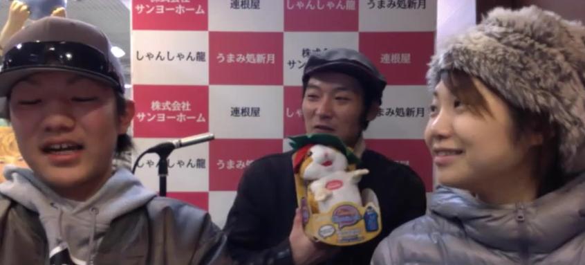 [ 2015/2/9 ]♡ちゃんみよTV #644♡ゲスト High-Ki