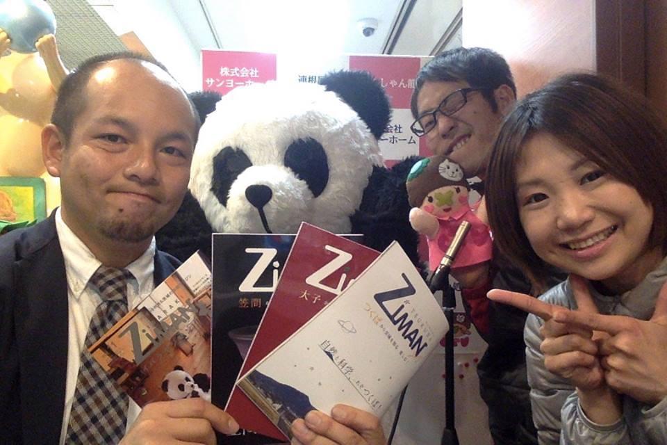 [ 2015/2/25 ]♡ちゃんみよTV #655♡ゲスト 米川朋宏さん&パンダさん
