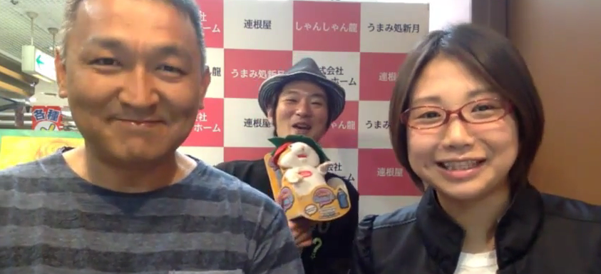 [ 2015/3/30 ]♡ちゃんみよTV #678♡ゲスト 澤田臣男さん