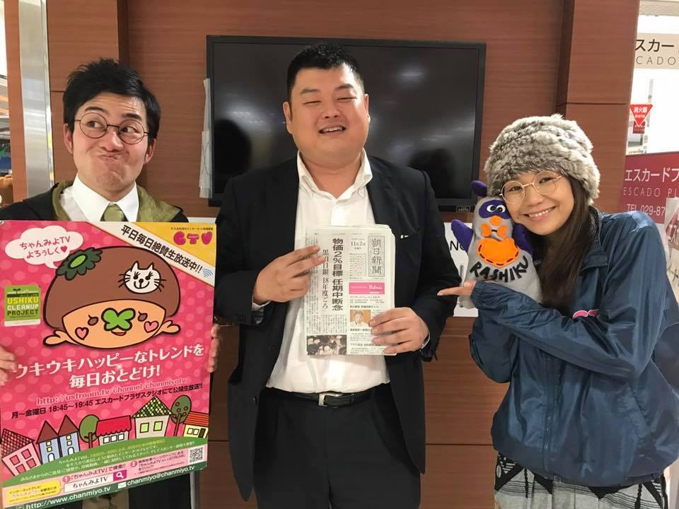 [ 2016/11/2 ]♡ちゃんみよTV #1065♡ゲスト 佐藤兵馬さん