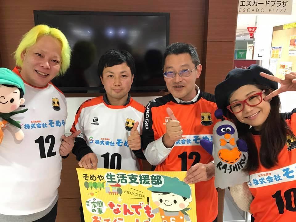 [ 2016/11/17 ]♡ちゃんみよTV #1075♡ゲスト 白栁和樹さん&ちゃんてつさん