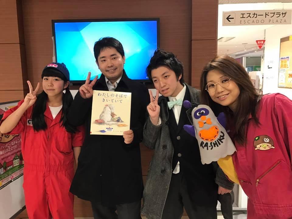 [ 2016/11/28 ]♡ちゃんみよTV #1081♡ゲスト 竹吉優輔さん