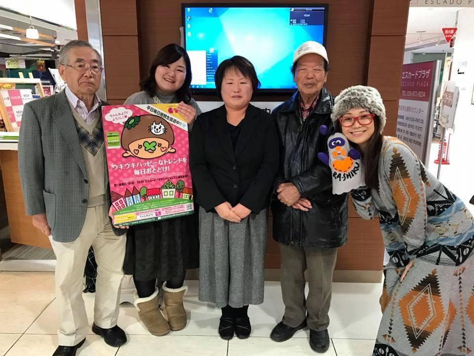 [ 2016/12/2 ]♡ちゃんみよTV #1085♡ゲスト 藤田尚美さん