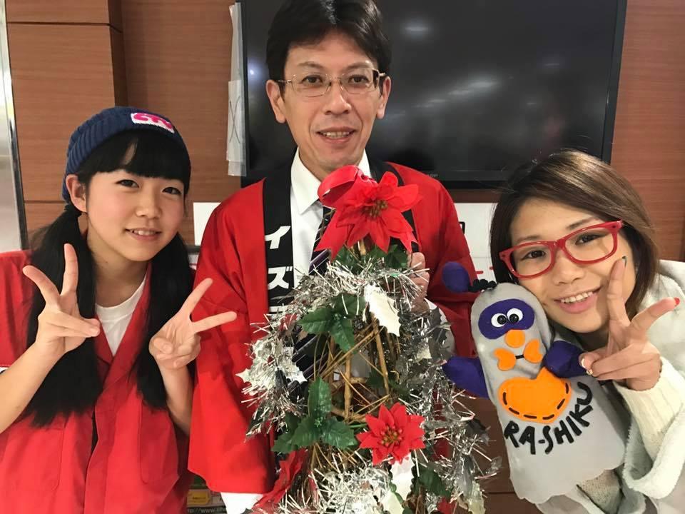 [ 2016/12/5 ]♡ちゃんみよTV #1086♡ゲスト 鬼ちゃん