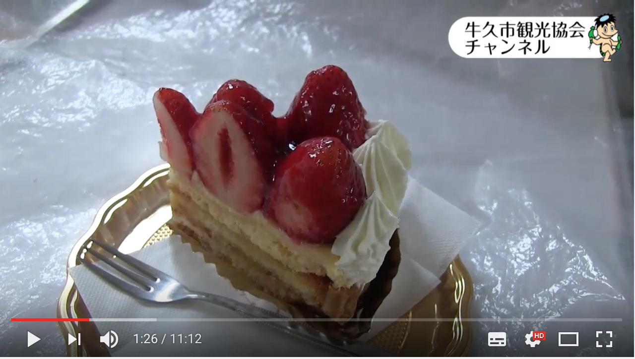 花水木通りの人気のケーキ屋さん「天使のおやつ」