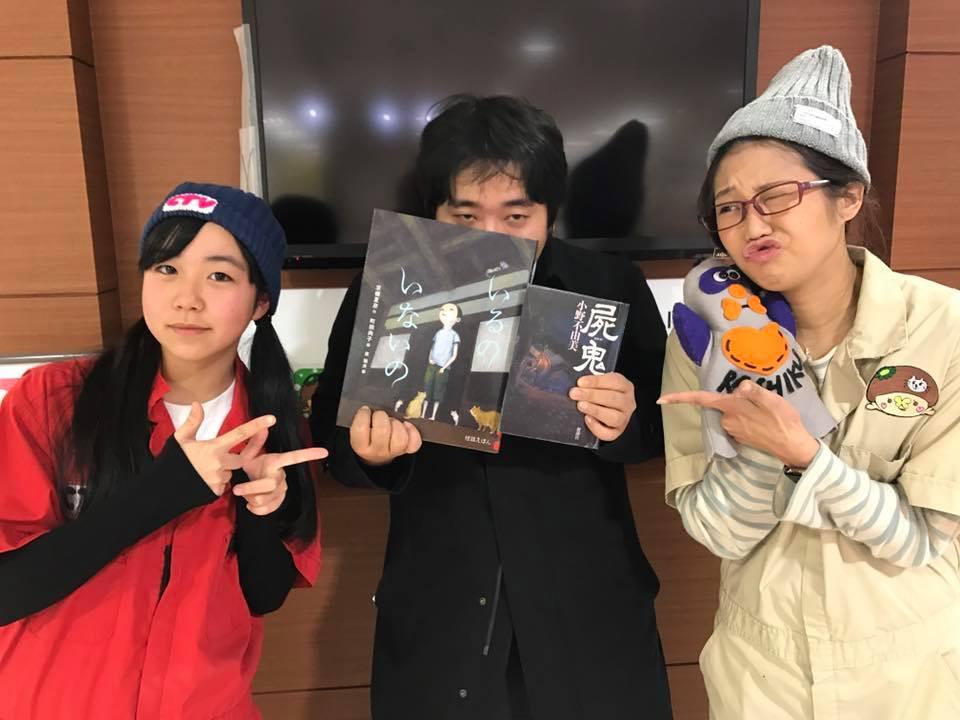 [2017/1/23]♡ちゃんみよTV #1115♡ゲスト よっしー