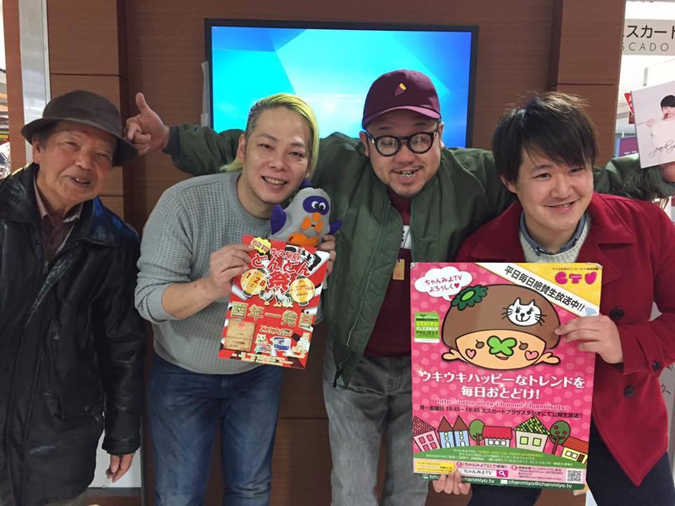 [ 2016/12/16 ]♡ちゃんみよTV #1095♡ゲスト TYKOさん