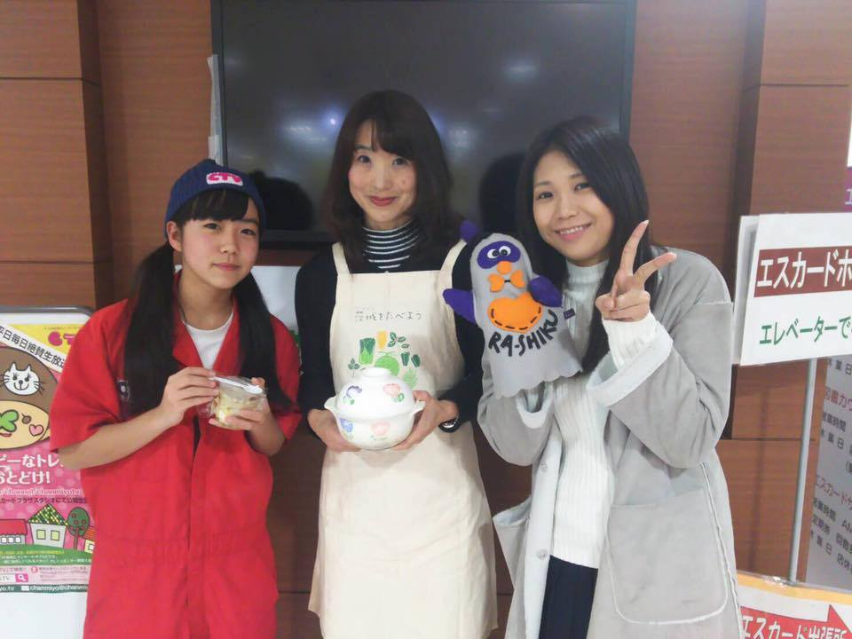 [ 2016/12/19 ]♡ちゃんみよTV #1096♡ゲスト ぴっぴまま