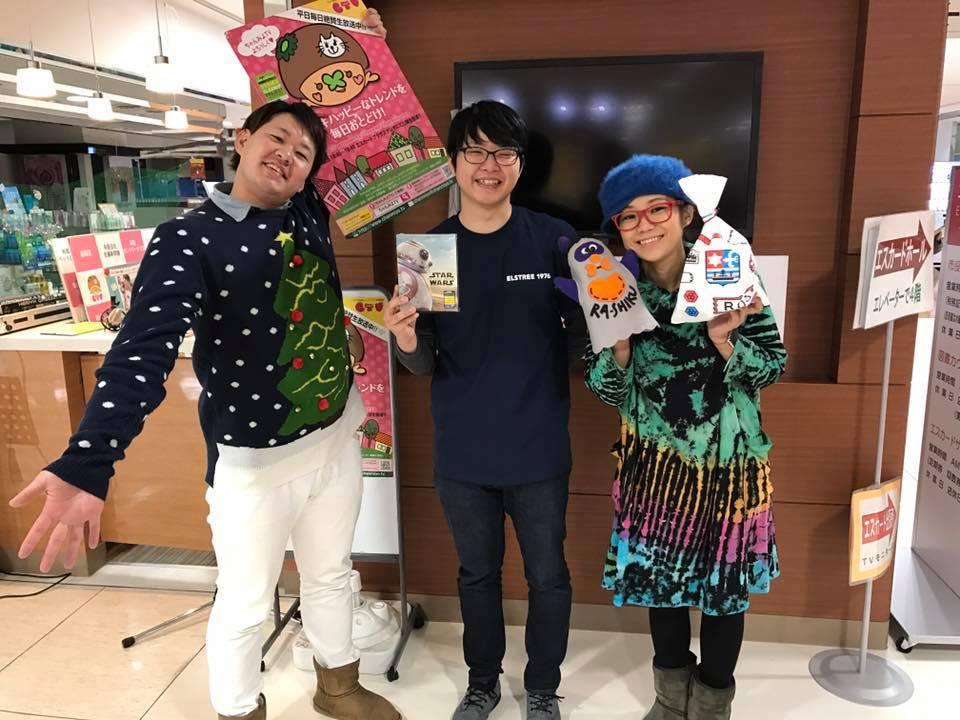 [ 2016/12/20 ]♡ちゃんみよTV #1097♡ゲスト たかぴー監督