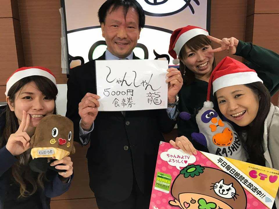 [ 2016/12/21 ]♡ちゃんみよTV #1098♡ゲスト 堀越智也さん