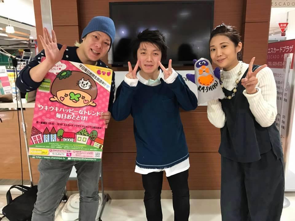 [ 2016/12/22 ]♡ちゃんみよTV #1099♡ゲスト みのるん