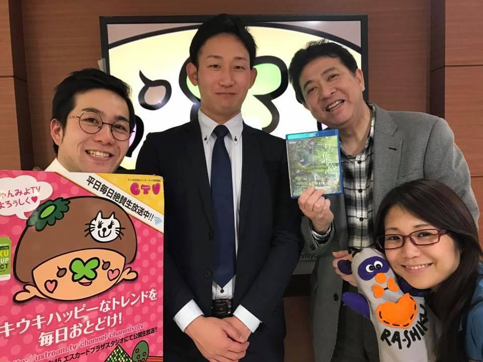 [ 2017/1/11 ]♡ちゃんみよTV #1107♡ゲスト 山下邦忠さん