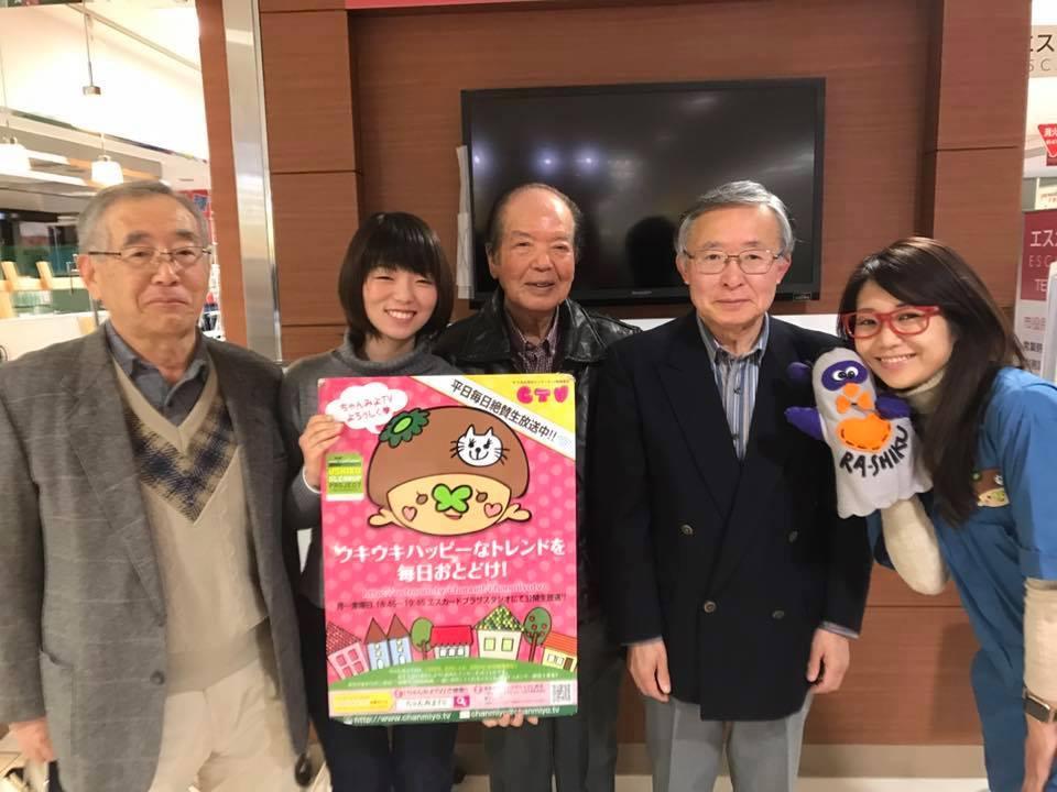 [ 2017/1/13 ]♡ちゃんみよTV #1109♡ゲスト けんちゃん