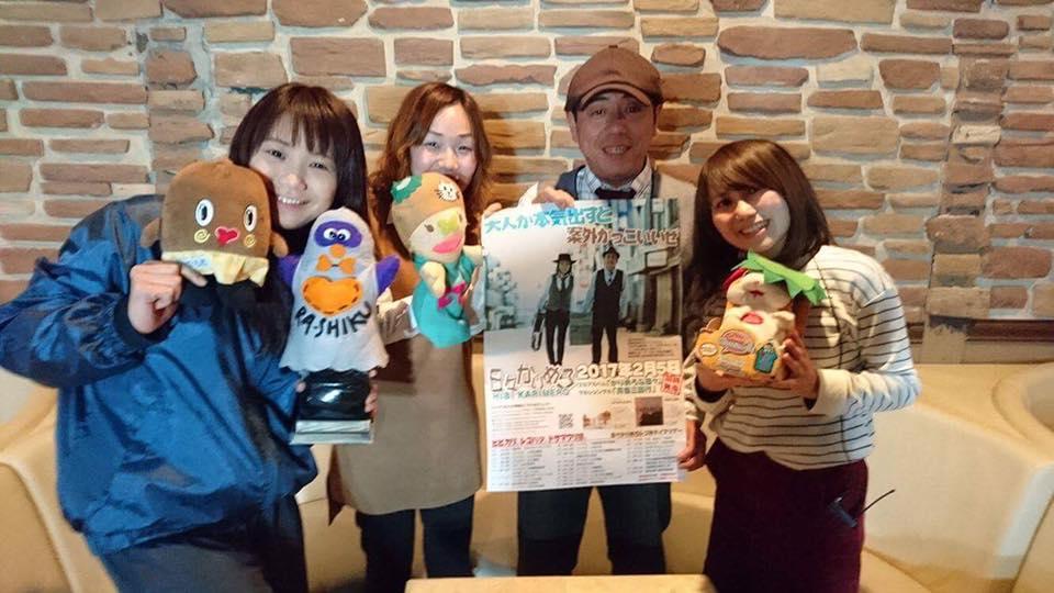 [ 2017/2/3 ]♡ちゃんみよTV #1124♡ゲスト きよこちゃん