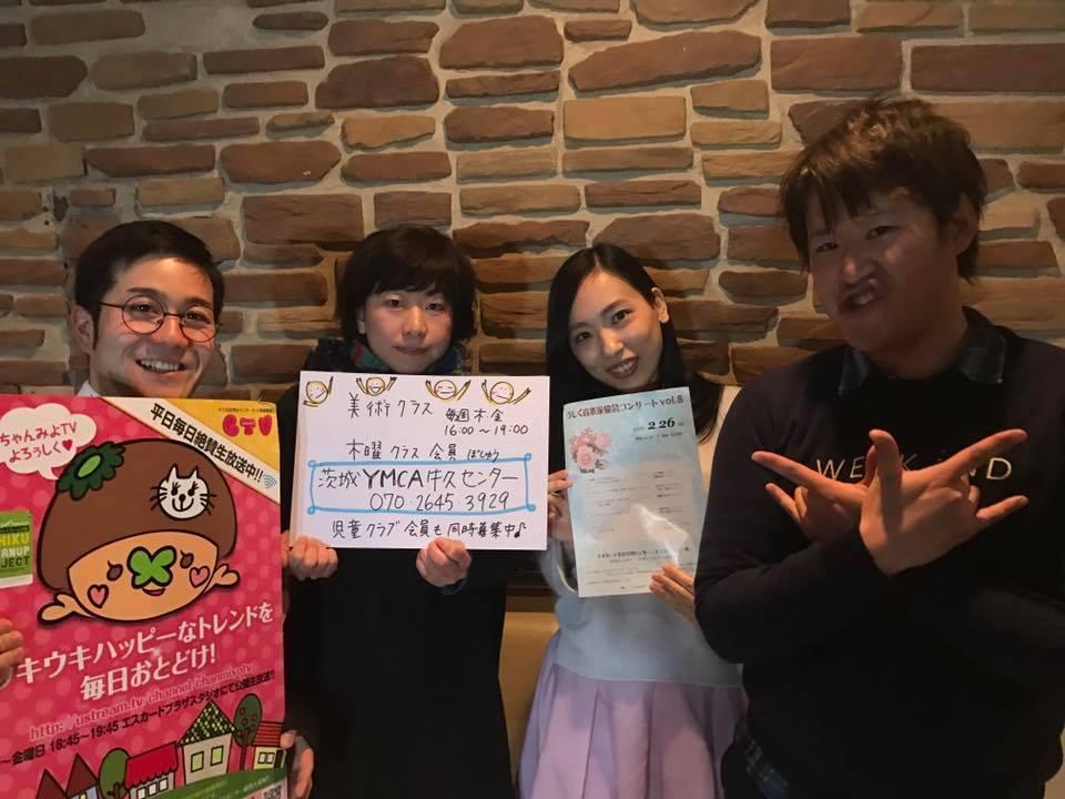 [ 2017/2/22 ]♡ちゃんみよTV #1137♡ゲスト ひろ