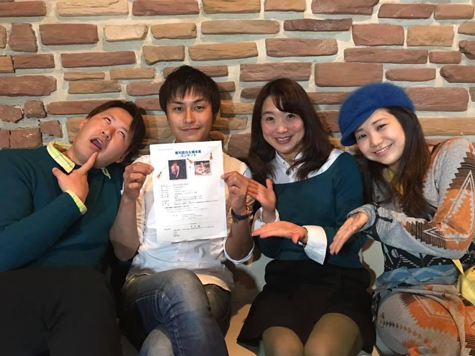 [ 2017/3/28 ]♡ちゃんみよTV #1160♡ゲスト ぐんぐん