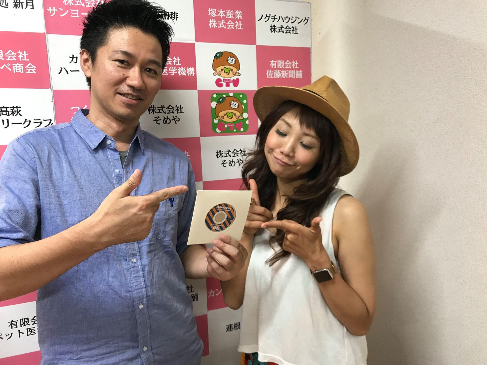 [2017/6/21]♡夕暮れモーモー #50♡ゲスト イバラキング