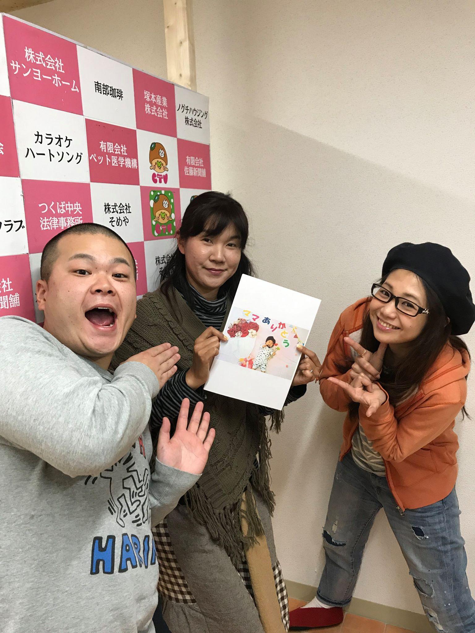 [2017/04/26] ♡夕暮れモーモー #13♡ゲスト まゆちゃん