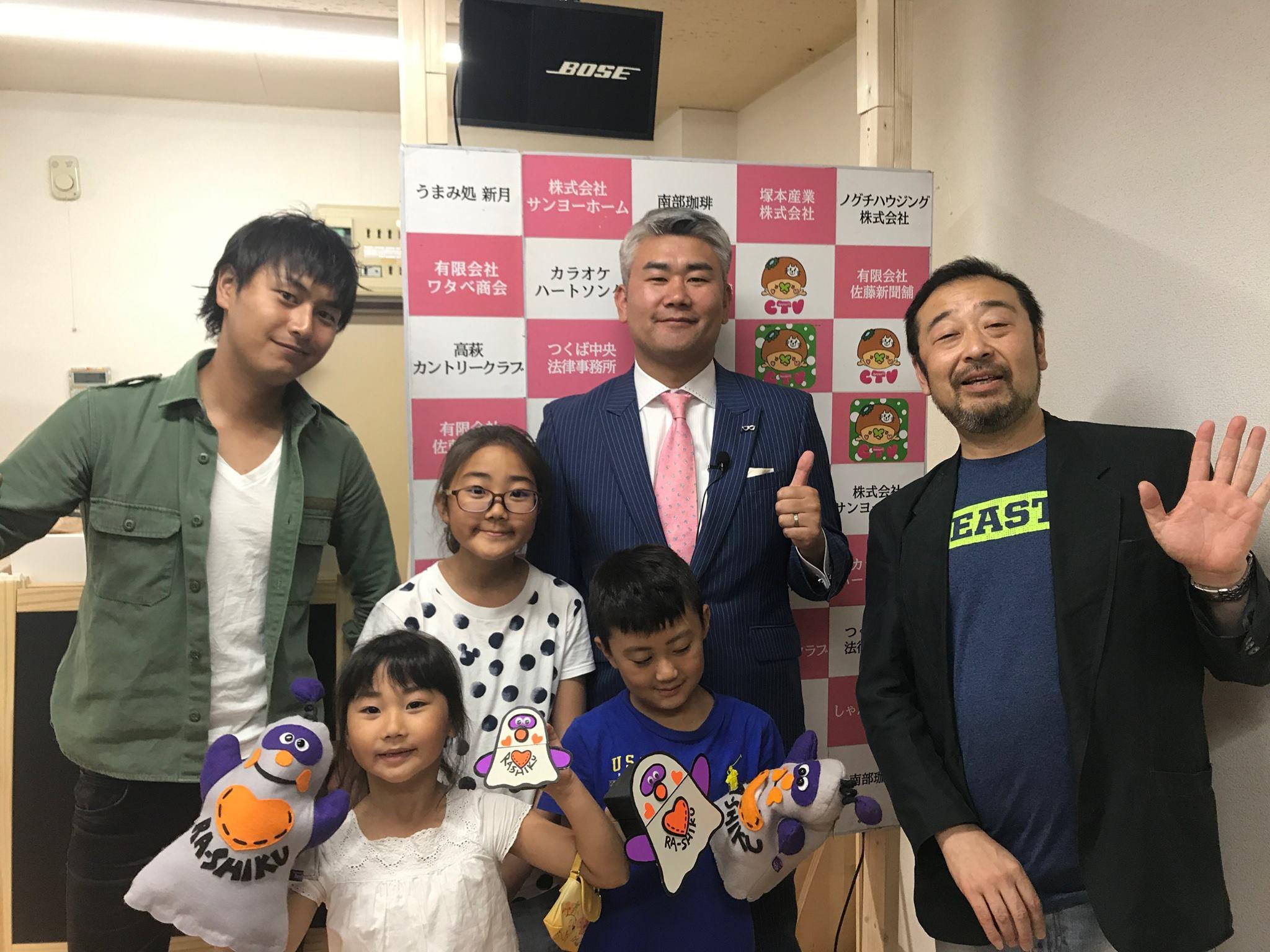 [2017/6/2] ♡夕暮れモーモー #37♡ゲスト くるちゃん