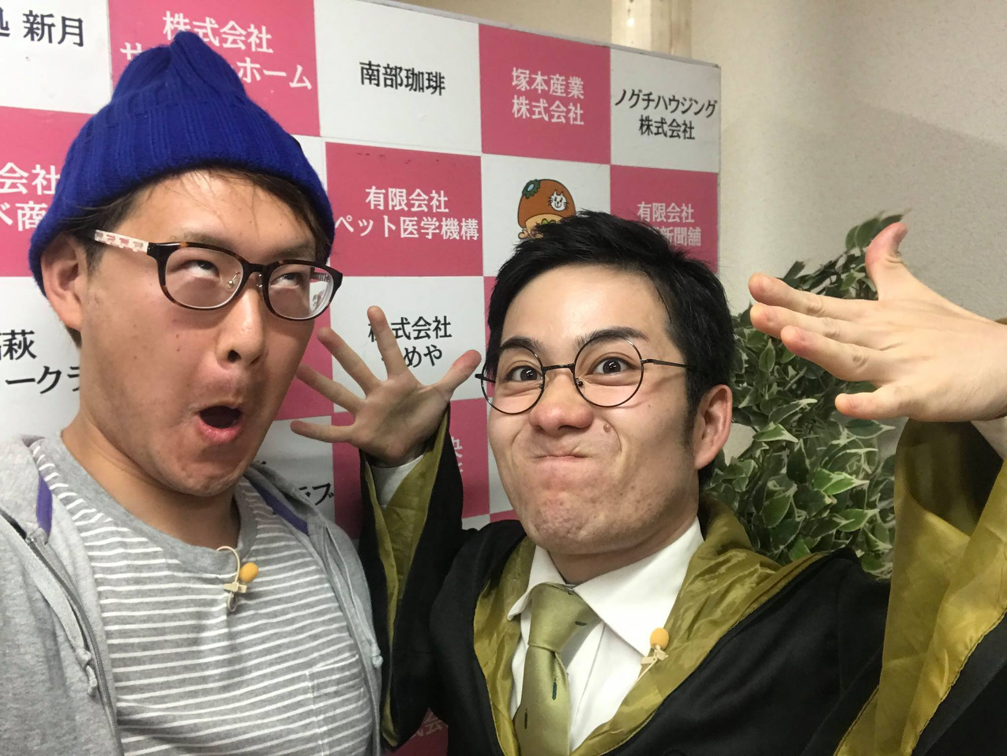[2017/6/13] ♡夕暮れモーモー #44♡