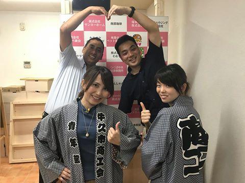 [2017/7/13] ♡夕暮れモーモー #66♡ゲスト ヒトキング&チャム