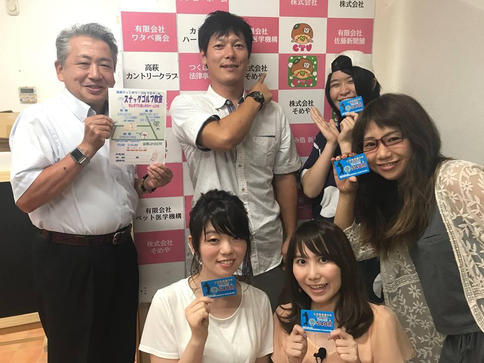 [2017/7/20] ♡夕暮れモーモー #70♡ゲスト所長