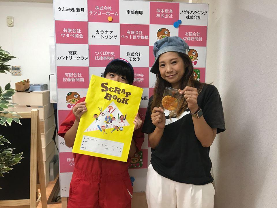 [2017/8/7] ♡夕暮れモーモー #82♡