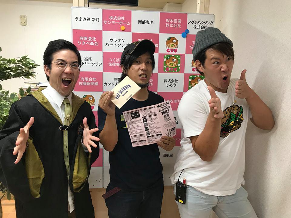 [2017/8/22] ♡夕暮れモーモー #92♡