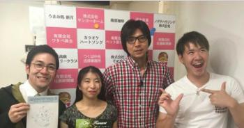 [2017/9/19]♡夕暮れモーモー #111♡