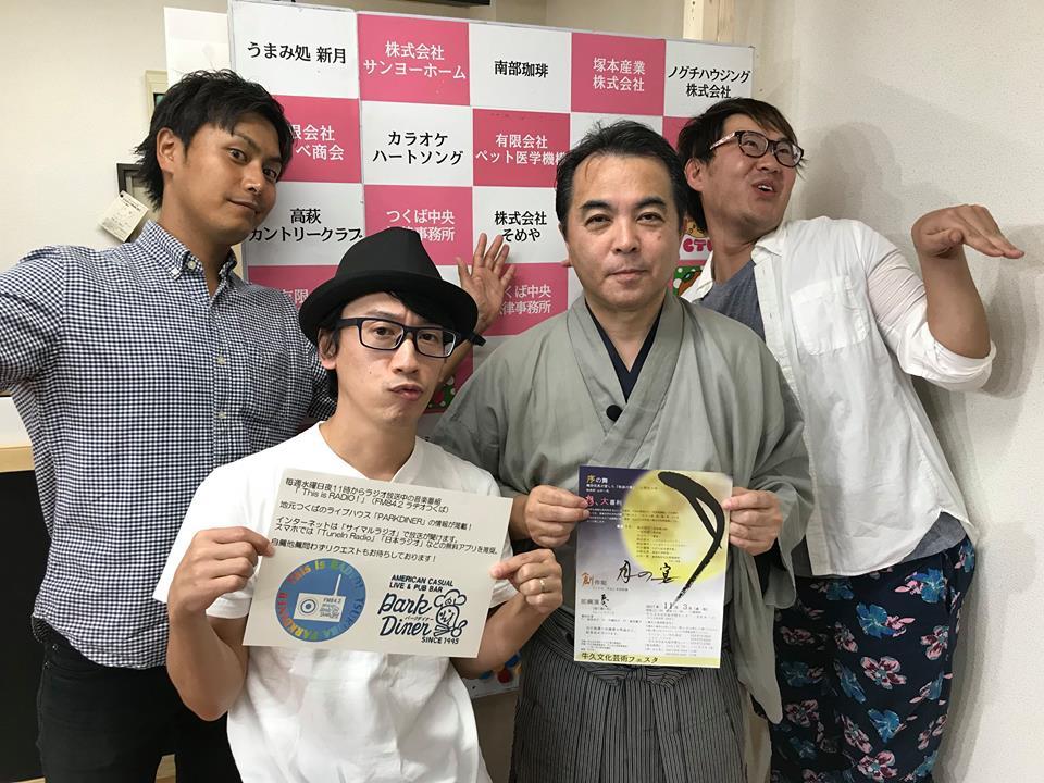 [2017/10/10]♡夕暮れモーモー #125♡ゲスト たーぼ&一馬さん