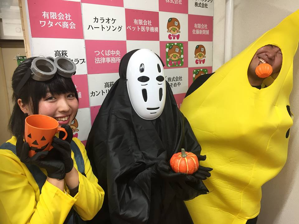 [2017/10/31]♡夕暮れモーモー #140♡